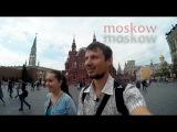 Красная площадь, ГУМ, Вкусный Мак, Манежка в Москве