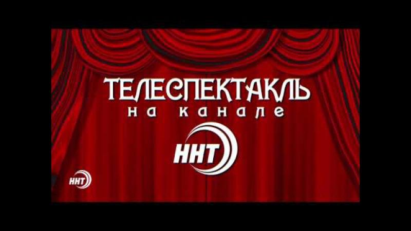 Телеспектакль Ашуг Саид Кияса Меджидова и Тагира Хрюгского
