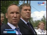 ГФИ по Кировской области начал инспекцию детских оздоровительных лагерей регио...
