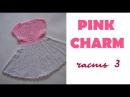 AlinaVjazet детское платье Pink Charm . Часть 3. Пояс, начало юбочки
