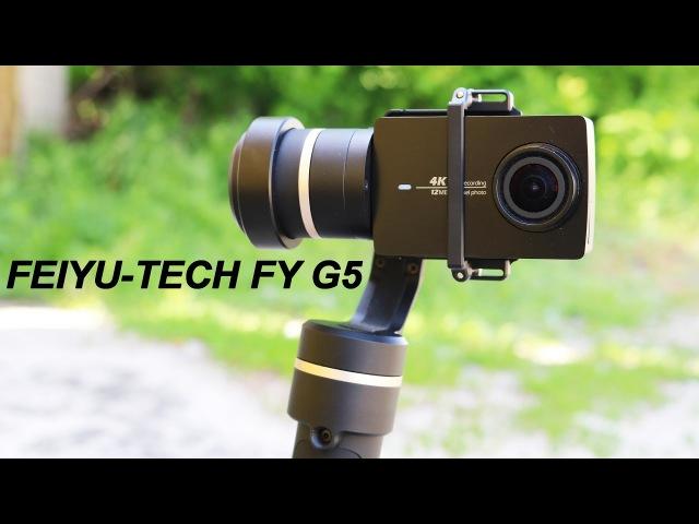 Feiyu Tech FY G5. 3-х ОСЕВОЙ ЭЛЕКТРОННЫЙ СТАБИЛИЗАТОР для ЭКШЕН КАМЕР КОНКУРС