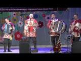 Концерт русской народной музыки. 24 03 17 г.Нефтекамск