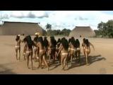 Натуризм Индейцы с реки Xingu Бразилия