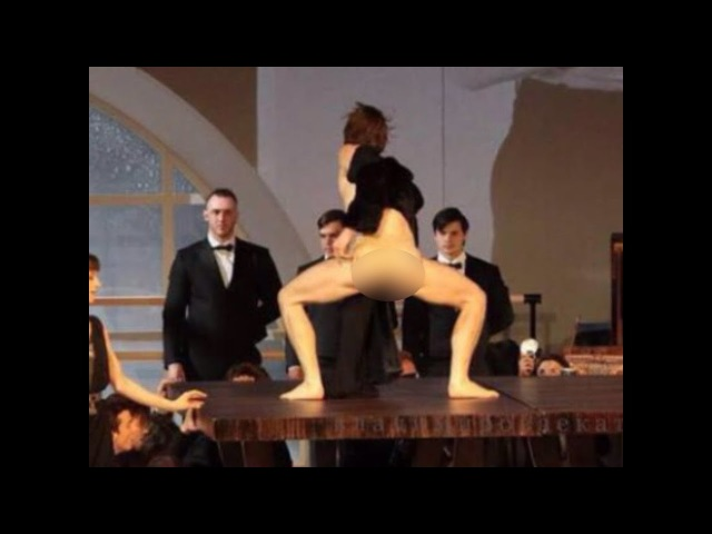 Нуреев будет какать прямо на сцене в балете Большого театра? Только 18