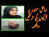 Sahel e Samandar par Larkiyon ke Harkatain dekho,Pakistani Girls on date video