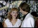 12 — «Говорят, а ты не верь», песня из фильма «Чародеи», 1982