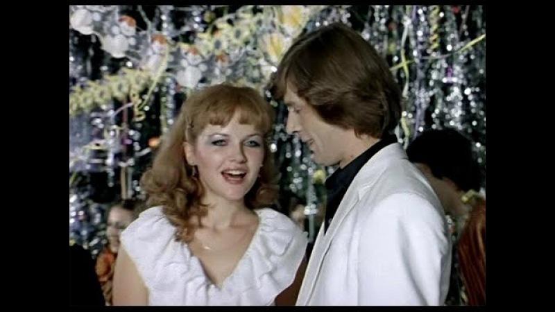 12 Говорят а ты не верь песня из фильма Чародеи 1982