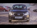 Datsun On-Do с «автоматом». Тест-драйв.