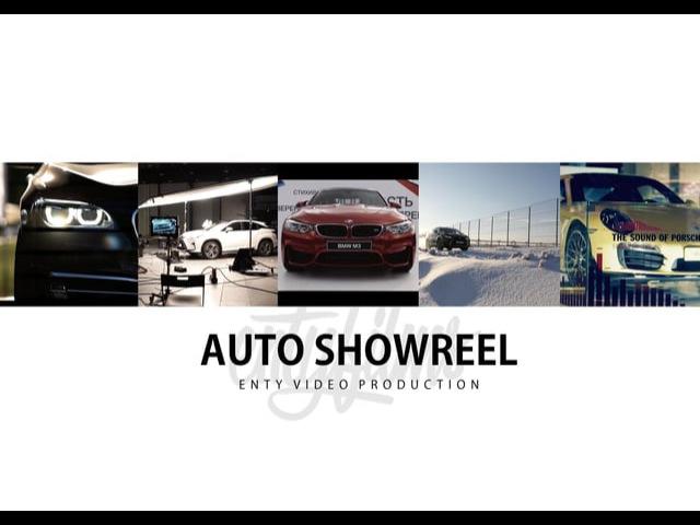 Enty Auto Showreel 2017