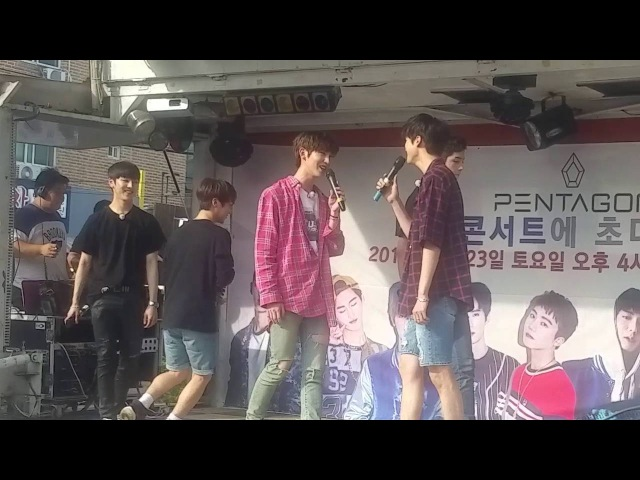 160709 Pentagon @ Hongdae - JB Sorry cover