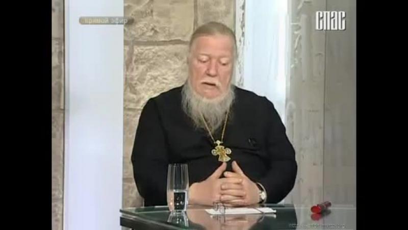 Протоиерей Дмитрий Смирнов - о супружеском долге во время поста.