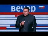 Соловьев о митинге Навального 26.03.2017
