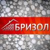 """ООО """"Бризол"""" Продукция из полистиролбетона"""