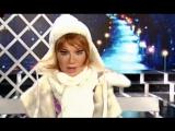 Любовь на сноуборде - Людмила Гурченко и Uma2rmaН (Марковна. Перезагрузка 2010)