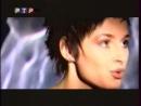 Доброе утро, страна РТР, 2001 Demo - Давайте петь