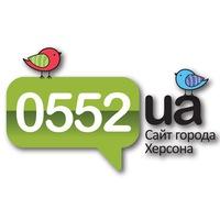 kherson_0552ua