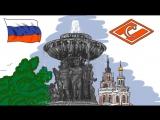 18 февраля, 17:00 ЦСКА - «Спартак»