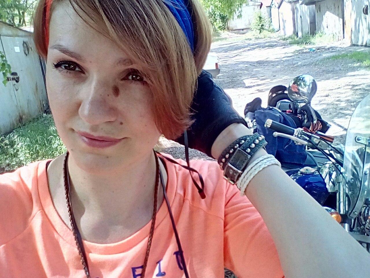 Наташа Артамонова Слитые Фото