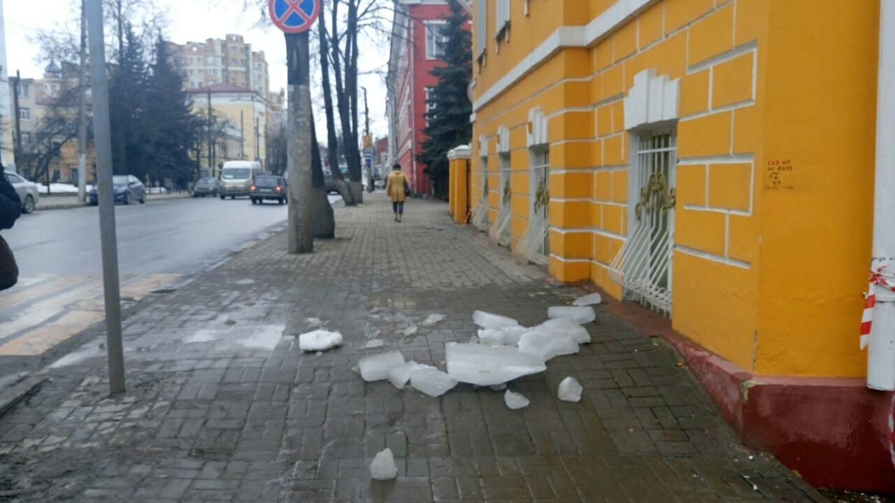 После падения глыбы льда наребёнка возбудили уголовное дело
