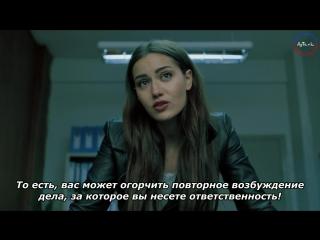 Olene Kadar_2 серия_Сельви и комиссар_(рус.суб.)