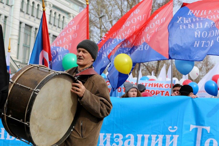 Тысячи томичей вышли на первомайский праздничный митинг