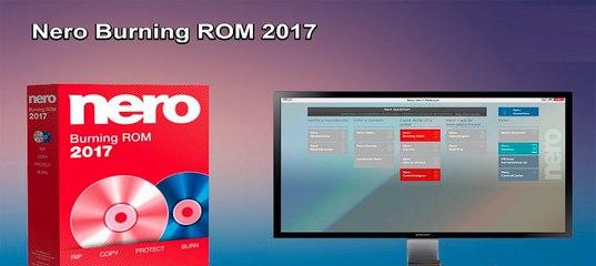 download nero burning rom 2017 serial number
