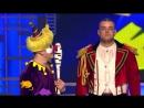 КВН Сборная Большого Московского Государственного Цирка - 2016 Высшая лига Вторая 1_4 Приветствие