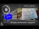 Шопинг за ВанКоин Алматы Казахстан июнь 2017 г