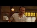 Отрывок из фильма Люди Икс Первый класс 2011