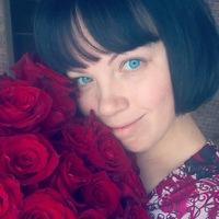 Лилия Стальмахова