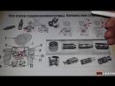 Гидрокомпенсаторы. Что это такое и почему они стучат. Просто о сложном