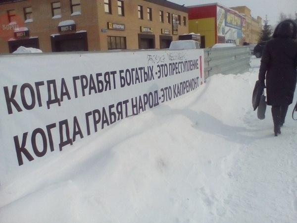Фото №456253679 со страницы Олега Авдонькина