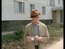 «Вам и не снилось» (1980) — Нет, надо менять квартиру...