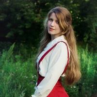 Кугеева Юлия