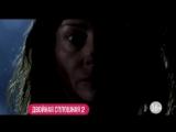 Двойная сплошная 2 сезон / Анонс / Премьера 27.02.2017 / KINOFRUKT.CLUB