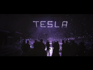 TESLA GRAND OPENING PARTY