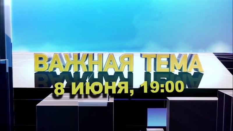 В прямом эфире ТНТ-Солнечногорск МОЭСК. Смотрите в 19.00, спрашивайте по телефону 64-65-95