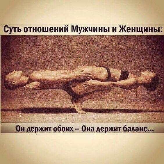 Фото №456239776 со страницы Евгении Наумовой