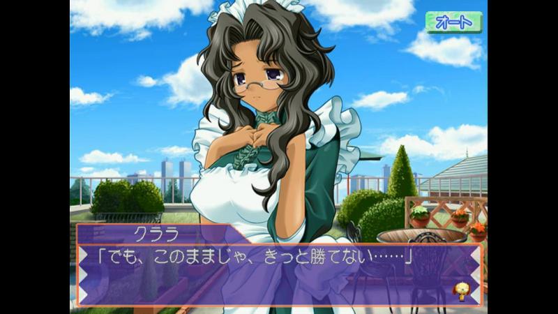 Игра: «Home Maid - Owari no Tachi» (First Print Limited Edition). Платформа: Playstation 2. Жанр: Visual Novel. 04 (END)