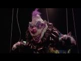 Killer Klowns From Outer Space Клоуны-убийцы из открытого космоса (1988)