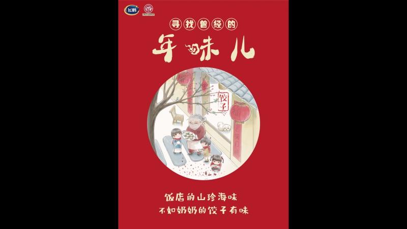Китайский Новый год ''Гонянь'' (часть 05). Подготовка к празднику в течении весны ''Чуньтянь'', лета ''Сятянь'', осени ''Цю'' и