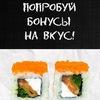 Доставка суши, пиццы Орегано г. Нижневартовск