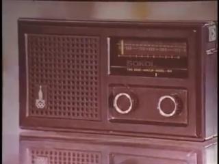Радиоприемник Сокол-404