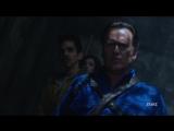 Эш против Зловещих Мертвецов (трейлер второго сезона)