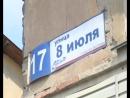 Геннадий Васьков, впрочем как и сами жители, видит в том, чтобы этот дом наконец-таки вошёл под управление какой-либо управляюще