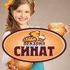 """Пекарня-Кондитерская """"СИНАТ"""""""