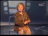 Линия жизни - Надежда Румянцева (07.01.2006)