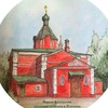 Николо-Боголюбский Храм в Павшино (Красногорск)
