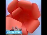Гигантские цветы своими руками!