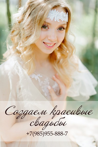 Марина Фадеева